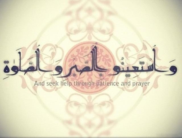 #Islam #faith #patience